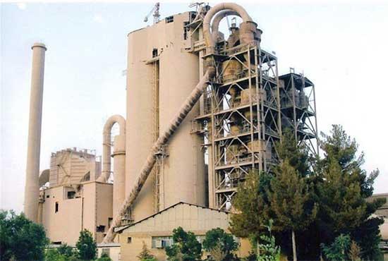 Fars Cement Factory