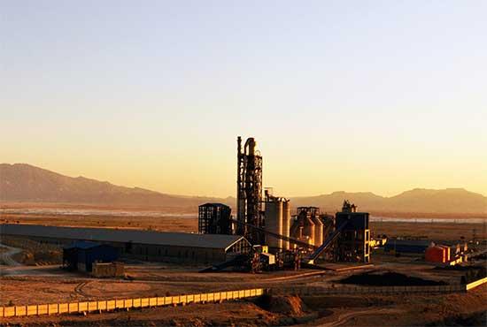 Lamerd Cement Factory